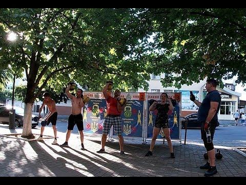 видео: Гиревые забавы с Kettlebell DRIVE Kherson в режиме Time Lapse