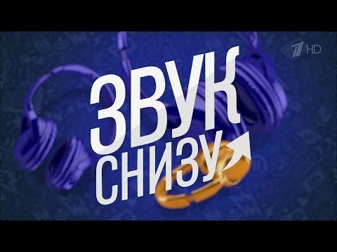 Вечерний Ургант. Звук снизу - Ани Лорак.  (06.10.2016)