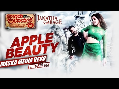 Apple Beauty Full Video Song -Janatha Garage Malayalam Songs -Mohanlal- NTR - Samantha