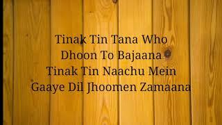 Gambar cover Lirik Lagu Tinak Tin Tana | Mann (1999) | Udit Narayan & Alka Yagnik | #aamirkhan #manishakoirala