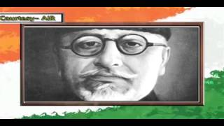 Inspirational Speech of Maulana Abul Kalam Azad