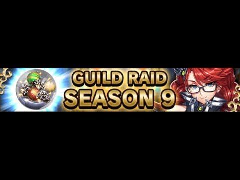 Soloing a Guild Raid Boss - Brave Frontier