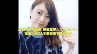 沖縄県うるま市にある世界遺産「勝連城跡」をテーマにした映画「よみが...