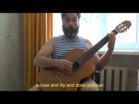 Robert Schumann - Dichterliebe, Op. 48: Die Rose, Die Lilie, Die Taube with guitar accompaniment