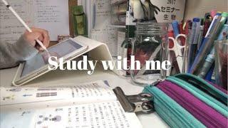 [No BGM] Study with me live! 12:30-17:30 | 一緒に勉強しよう!*勉強動画