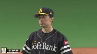 【39歳の変化球、凄キレ…】和田が2者連続3球三振