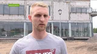 В Минусинске завершается строительство культурного центра