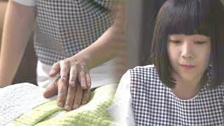 민아, 잠자는 남궁민 손 몰래 잡으며 '짜릿'한 상상! 《Beautiful Gong Shim》 미녀 공심이 EP14