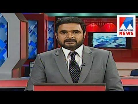 സന്ധ്യാ വാർത്ത | 6 P M News | News Anchor Ayyappadas | June 19, 2017 | Manorama News