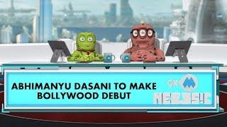 9XM Newsic | Abhimanyu Dasani's Bollywood Debut | Bade | Chote