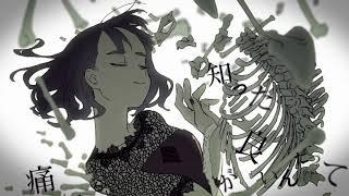 そらる-乙女解剖【歌ってみた】