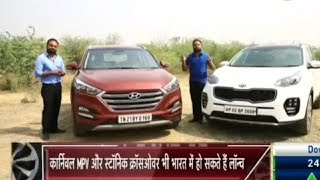 Kia Vs Hyundai 2018  | Auto India