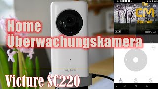Victure SC220 Test: Home Security Cam - Überwachungskamera - Moving...