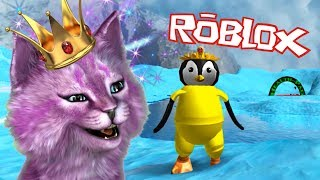 Я КОРОЛЕВА ПИНГВИНОВ В РОБЛОКС! QUEEN PENGUIN SIMULATOR ROBLOX