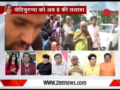 Post-Karnataka election: Who will win  floor test in Karnataka? Watch special debate