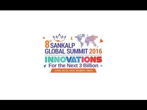 Sankalp Global Summit 2016