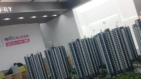 LIVE 검단신도시 예미지퍼스트포레 모델하우스