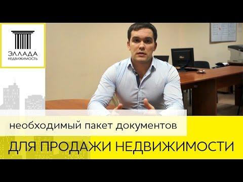 Вся недвижимость в Беларуси продажа и аренда дома