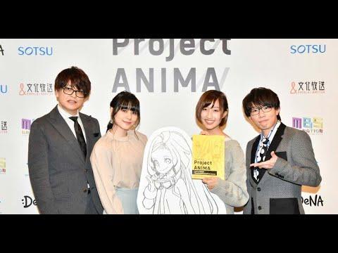 Project ANIMA 『Sacks&Guns!!(サクガン!!)』声優オーディション 最終審査会 動画生中継