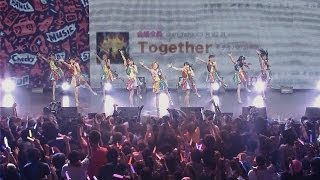 Cheeky Parade - Together