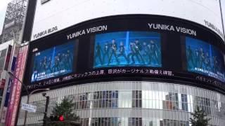 ユニカビジョン Y3K〜東方神起〜