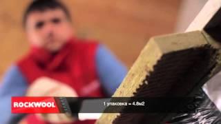 видео Шумоизоляция пола в квартире в стяжку