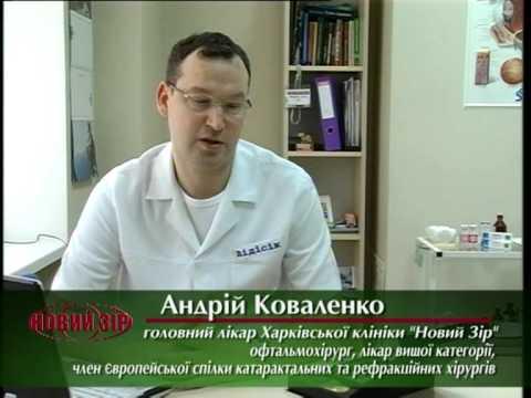 Катаракта и глаукома -