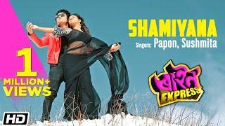 Shamiyana Assamese Song Download & Lyrics