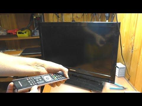 Телевизор Grundig 26VLE7100BF: Зависает, самопроизвольно перезагружается и выключается / РЕМОНТ