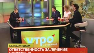 Ответственность за лечение животных(Любители животных готовят обращение в законодательную думу Хабаровского края. Они предлагают предусмотре..., 2012-03-22T23:48:57.000Z)
