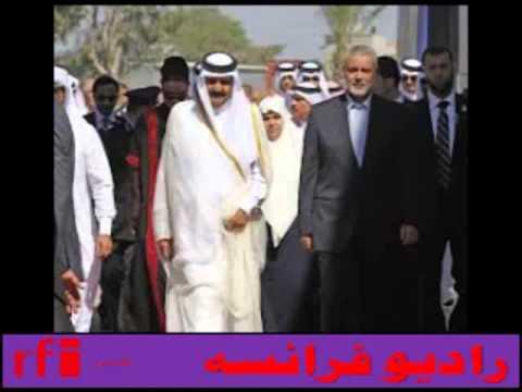 Alireza Nourizadeh - Radio Farsi rfi - در حاشیه دیدار امیر قطر از غزه