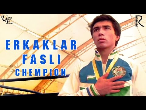 Erkaklar fasli - Chempion (o'zbek film) | Эркаклар фасли - Чемпион (узбекфильм)
