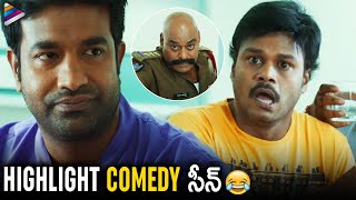 Vennela Kishore and Sapthagiri Highlight Comedy Scene   Nandini Nursing Home Telugu Movie Scenes