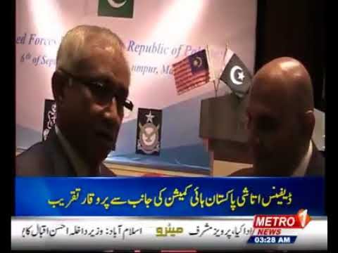 Pakistan Defence day 2017 in Malaysia
