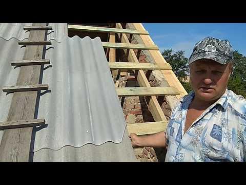 Как правильно покрыть крышу шифером