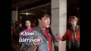 Юрий Шатунов   Белые розы официальный клип 1989
