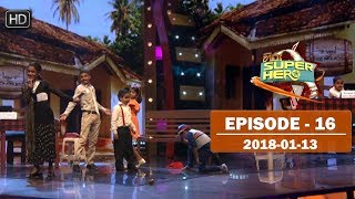 Hiru Super Hero | Episode 16 | 2018-01-13 Thumbnail