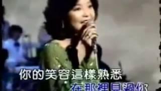 甜蜜蜜 karaoke