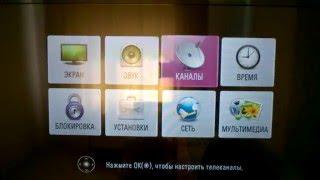 видео Цифровое эфирное телевидение - как настроить 20 бесплатных каналов