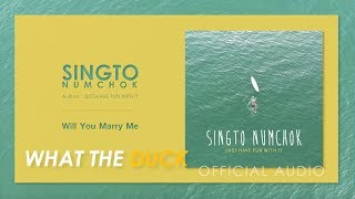 Will You Marry Me? [Official Audio]