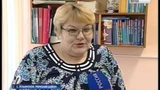 «Всероссийский заповедный урок» в Ильинской средней школе (ГТРК Вятка)