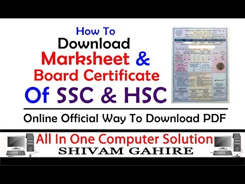 How To Download Marksheet & Board Certificate Of SSC & HSC | Download Pdf | Official Way