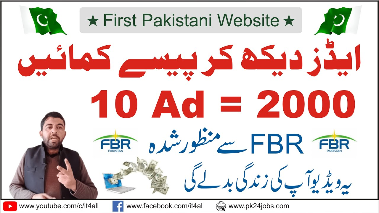 how to earn money from internet in pakistan