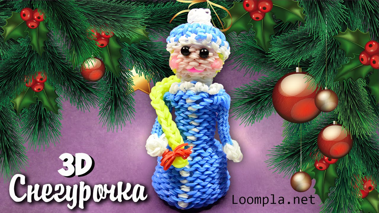 Снігурочка без трусиків відео фото 342-456