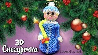 Фигурки 3D. Снегурочка из резинок. Rainbow Loom Snow Maiden
