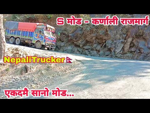 MY PASSION : TRUCK DRIVER || Nepali Truck Driver Vlog || IT'S OUR DAILY LIFE