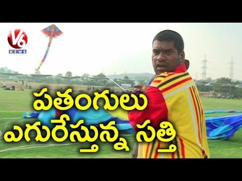 Bithiri Sathi At International Kites Festival  ...