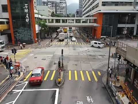 Transportation Engineering : Site inspection at Shek Kei Mei (Part 1)