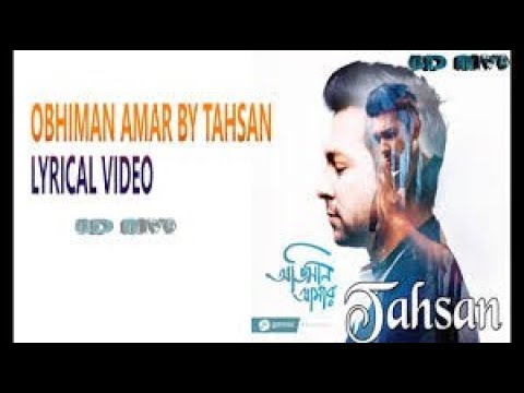 obhimani-duchok- -tahsan-khan- -official-music-video- -bangla-new-song-2017- -gp-music