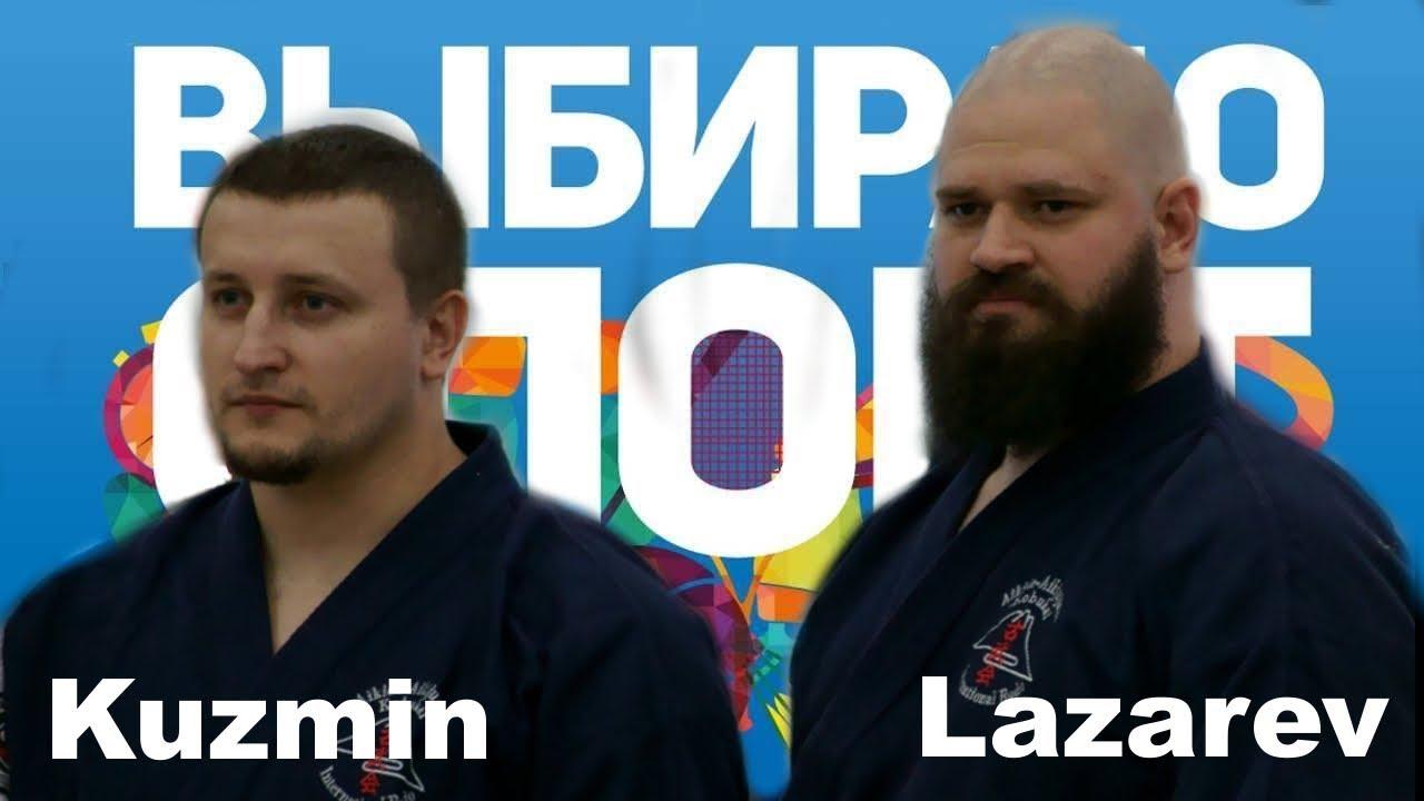 Demonstration 39: Lazarev Vitaliy an Kuzmin Aleksei Aikido & Aikijujutsu Yoseikan Expoforum 2017
